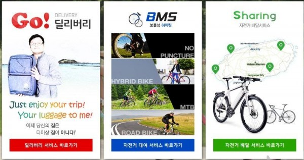 자전거1.jpg
