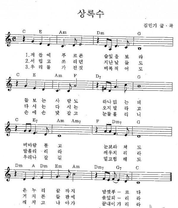 김민기2.jpg
