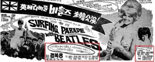 비틀즈3.jpg