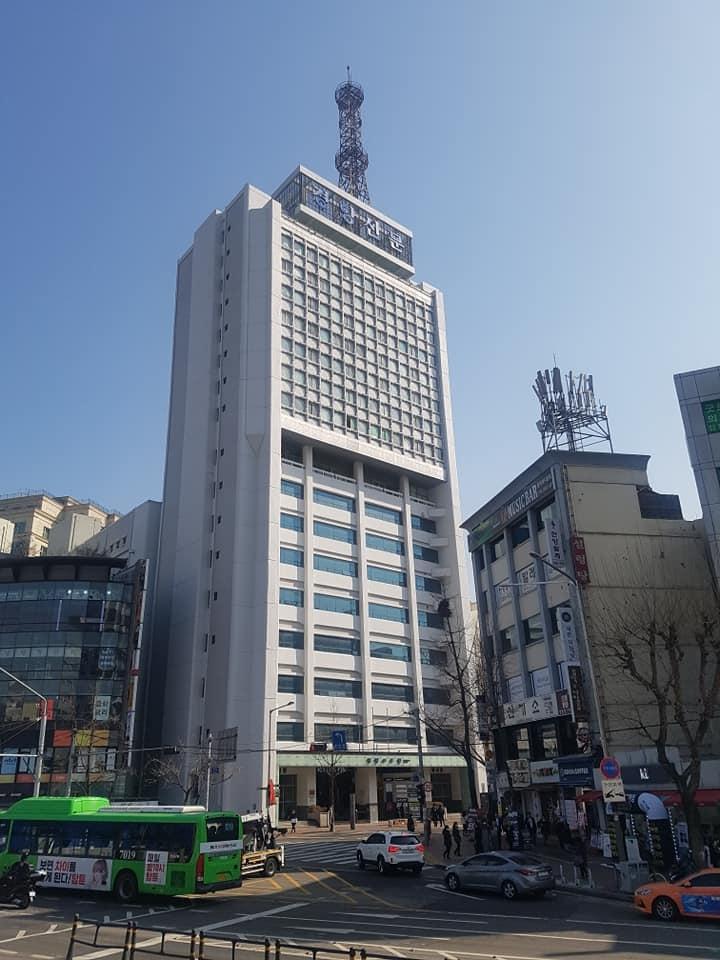 정동 22번지 mbc 문화방송