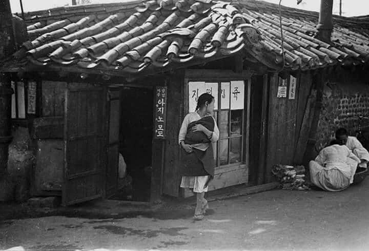 남대문 '아지노모토' 근대건물