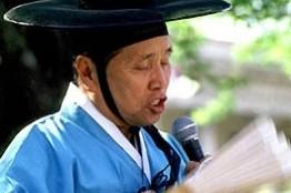 무형문화재 박동진 판소리 명창