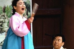 Pansori , consists of  singing, speaking, and gestures.
