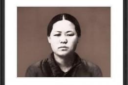 유관순(柳寬順, 1902.12.16~1920.9.28)열사 100주기 날