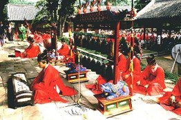 Traditional Korean Music - Munmyo Ritual Music
